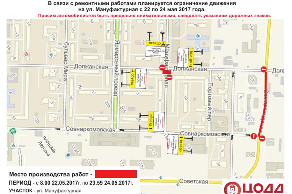 Еще три улицы перекроют врайоне Нижегородской ярмарки