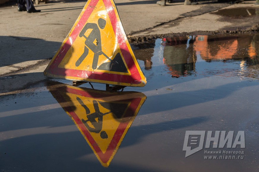 Улица Мануфактурная вНижнем Новгороде закрыта до24мая