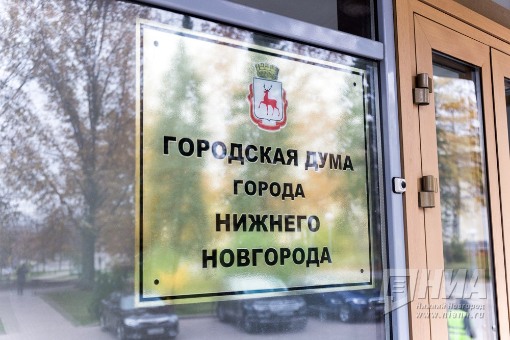 Михаил Кузнецов иЕвгений Лазарев претендуют надолжность замглавы Нижнего Новгорода