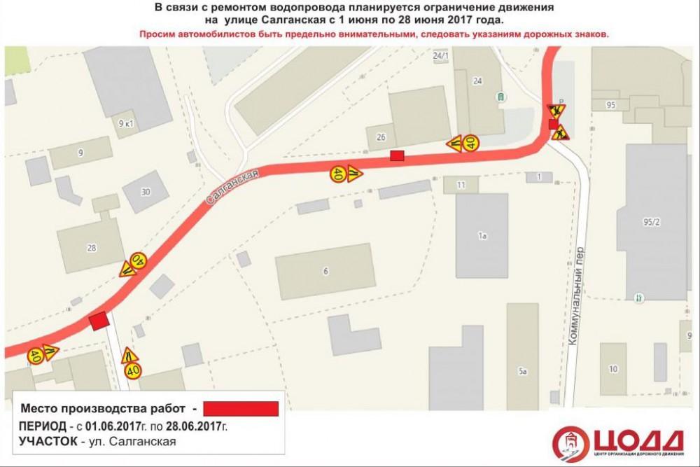 Ограничение движения транспорта вводят наМосковском шоссе вНижнем