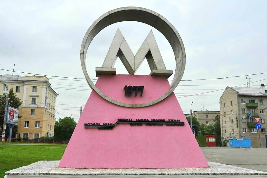 ВНижнем Новгороде демонтирован знаменитый знак вчесть начала строительства метро