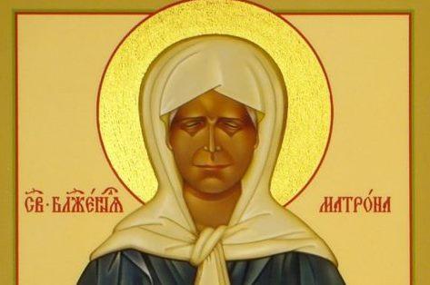 Икона блаженной Матроны Московской