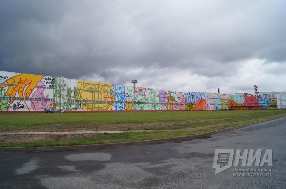 ВВыксе презентовали самое огромное  граффити Европы и Российской Федерации