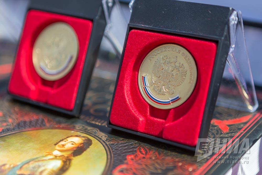 Неменее 1,5 тыс. нижегородских выпускников получили медаль за хорошую учебу