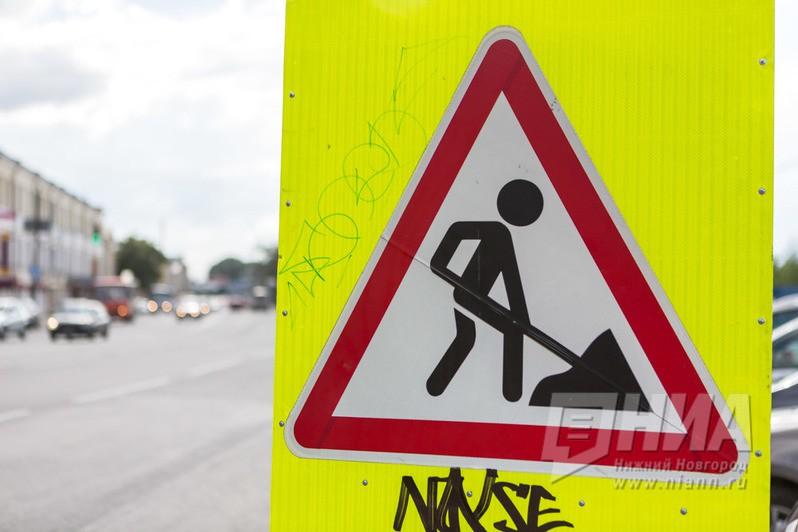 Натрассе М7 временно ограничено движение— Информация для дачников