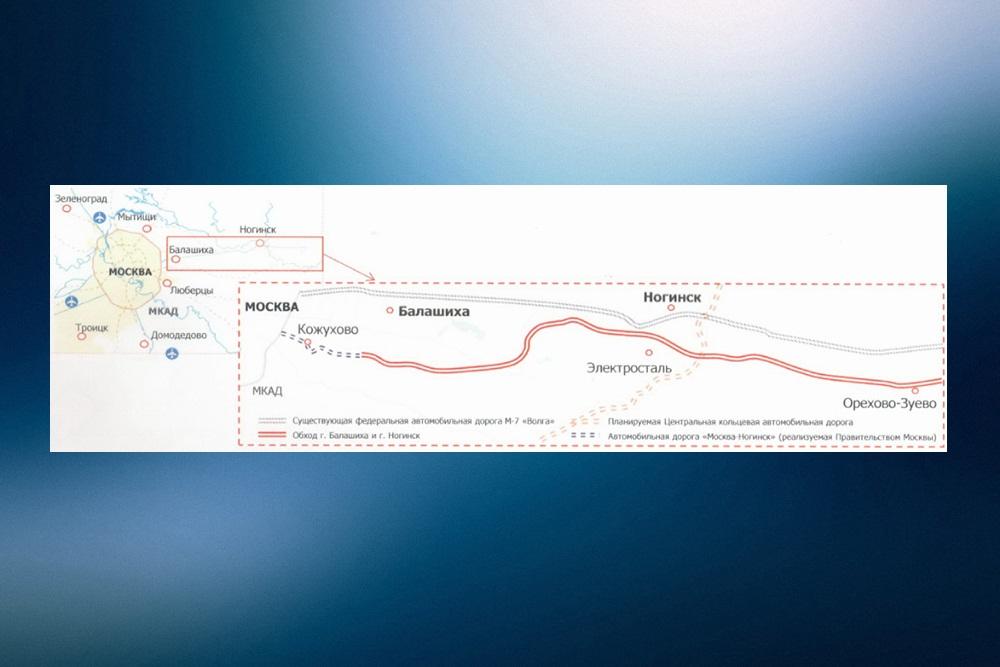 Специалисты одобрили проект 1 этапа возведения дороги Москва— Нижний Новгород— Казань