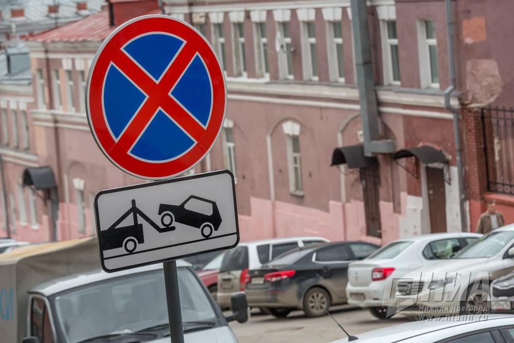 До14августа вНижнем Новгороде перекроют Малую Покровскую