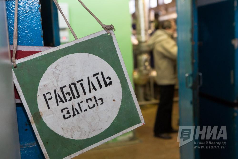 5 тыс. многоквартирных домов Нижнего Новгорода получили паспорта готовности кзиме