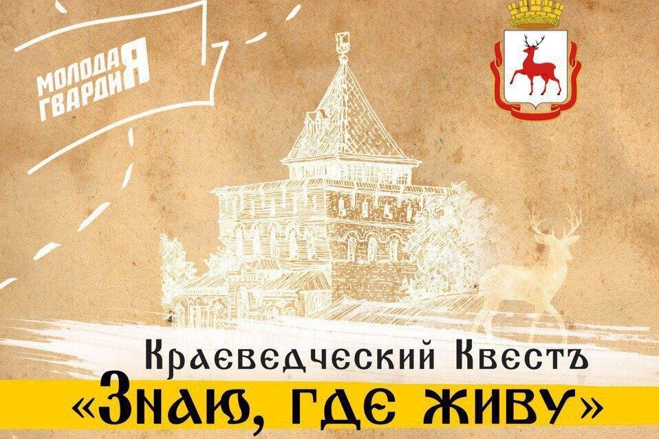 Доходы Нижнего Новгорода заполгода увеличились на800 млн руб.