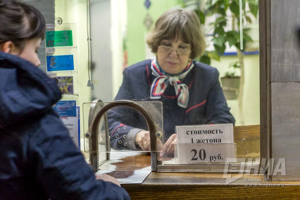 Милиция проводит проверку пофакту потасовки наКузбасском рынке