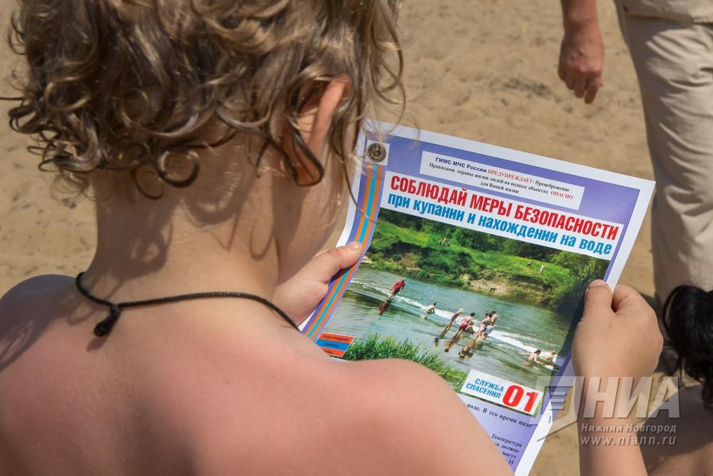 Тело отыскали водолазы. 12-летний ребенок потонул наБору