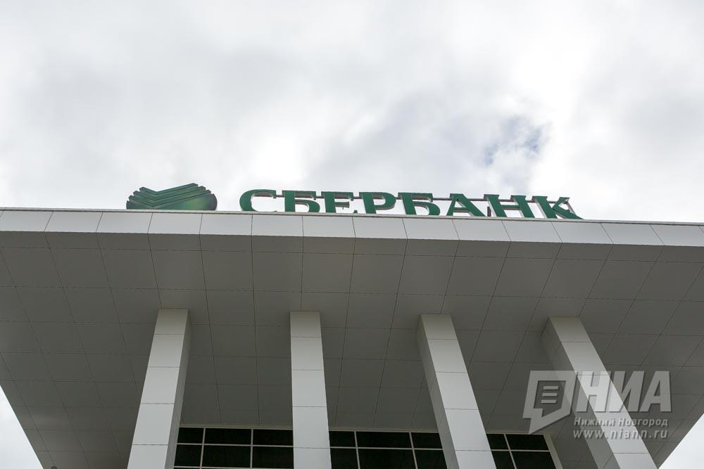 Сберегательный банк: вНовосибирске вырос спрос наипотеку