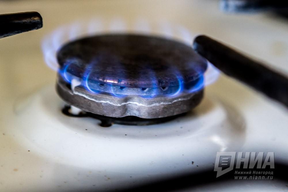 Жителям Балахны иЗаволжья перекроют газ надва дня