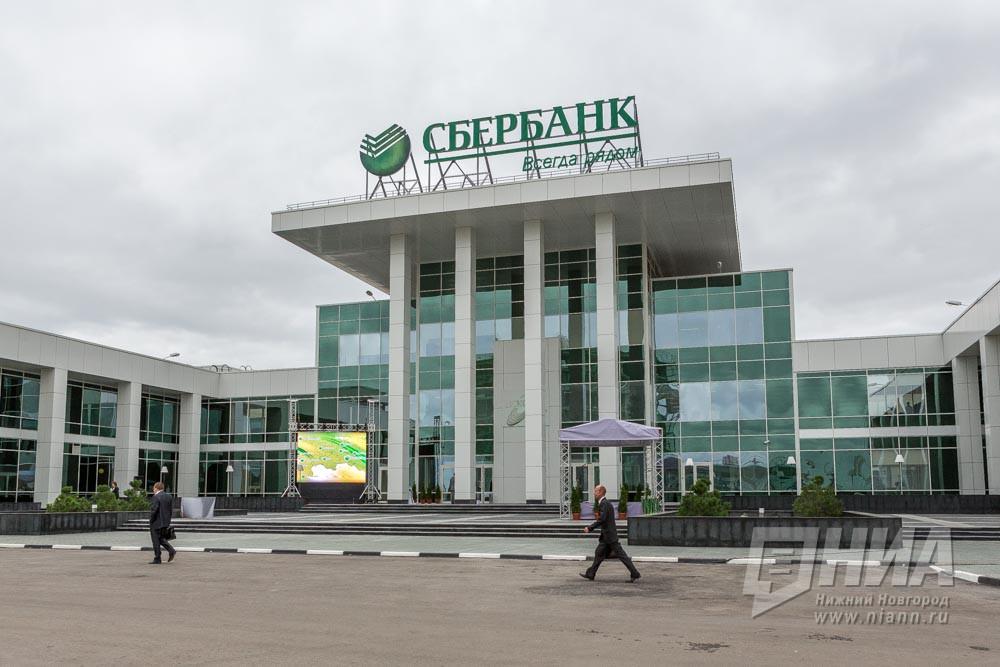 Адреса сбербанков нижний новгород