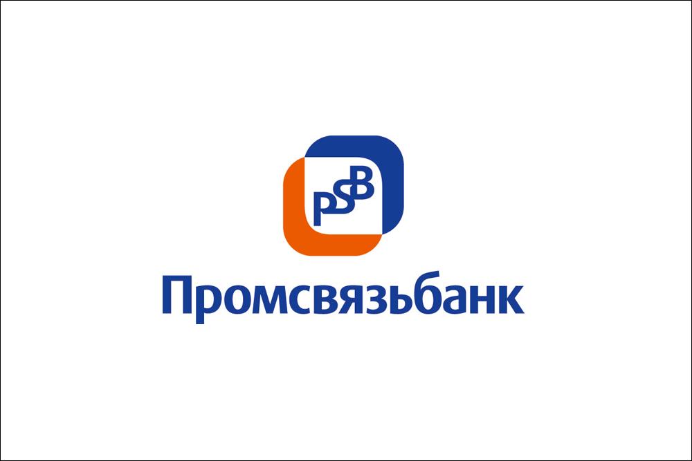 «Промсвязьбанк» может объединиться сбанком «Возрождение»