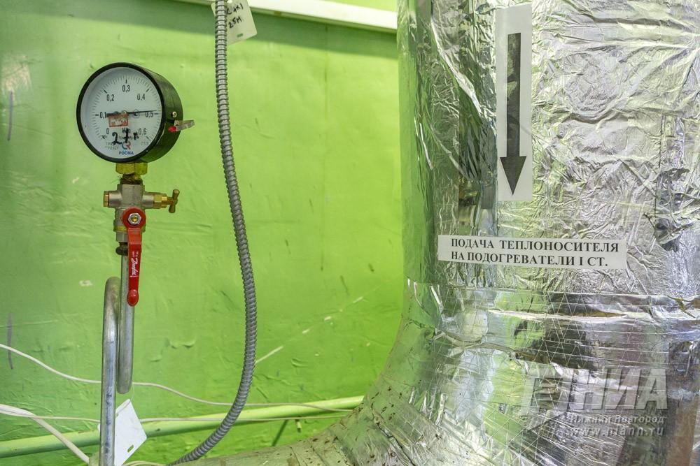 ОАО«Теплоэнерго» начинает подачу отопления позаявкам покупателей