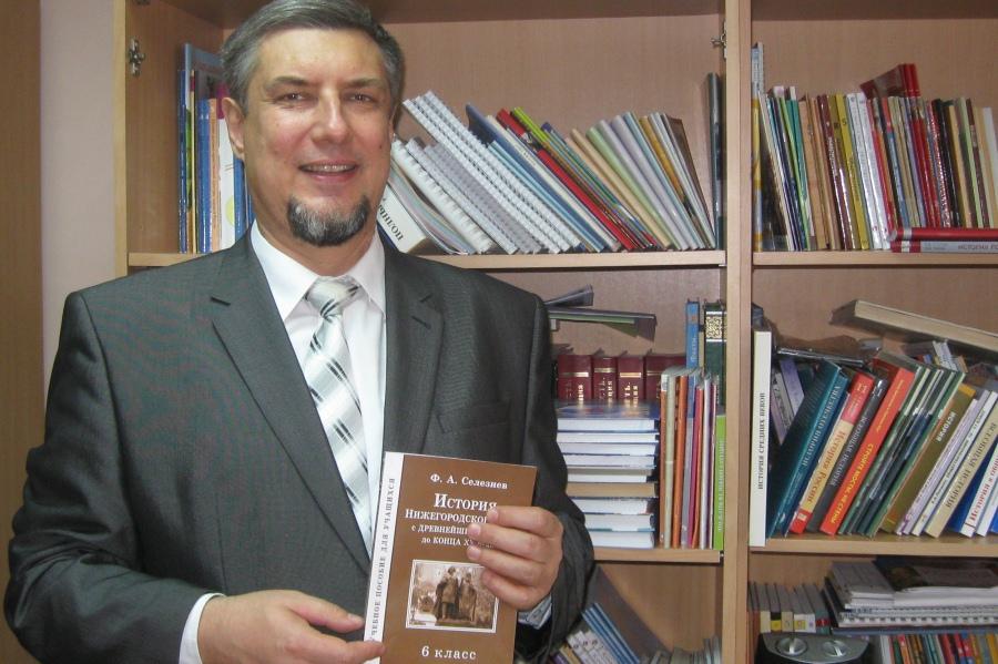 Нижегородские школьники изучат историю края сдревнейших времен донаших дней