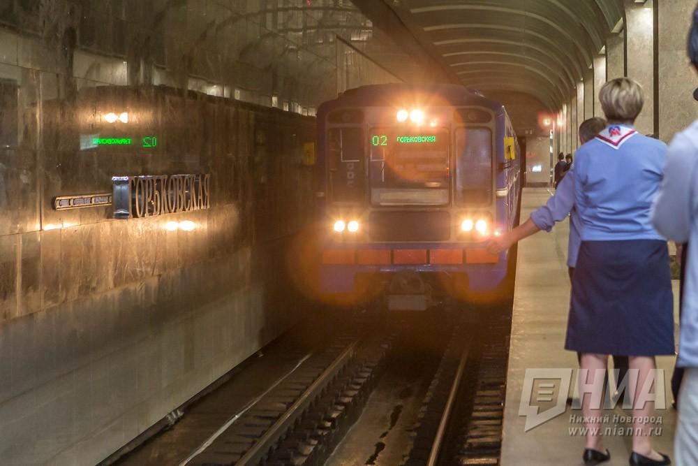 «Нижегородское метро» закупит новые рельсы на8 млн руб.