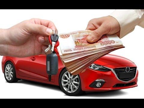 Кредит под залог автомобиля в банке в нижнем новгороде автоломбарды в ростове и продажа авто