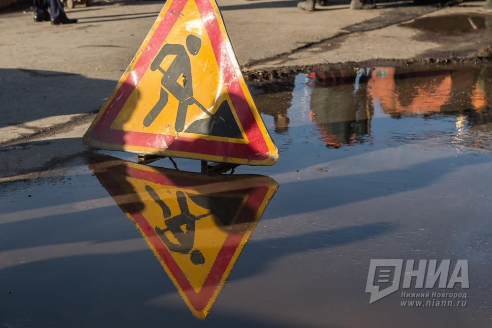 Движение почетырем улицам перекроют вНижнем Новгороде всередине осени