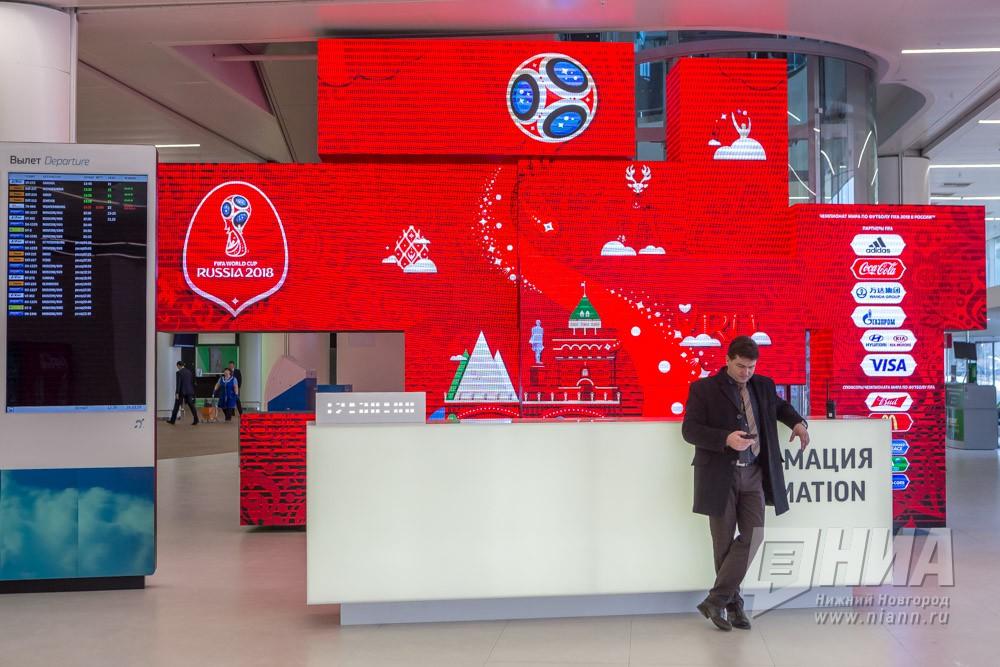 Аэропорт «Стригино» вНижнем готов кувеличению нагрузки вовремяЧМ