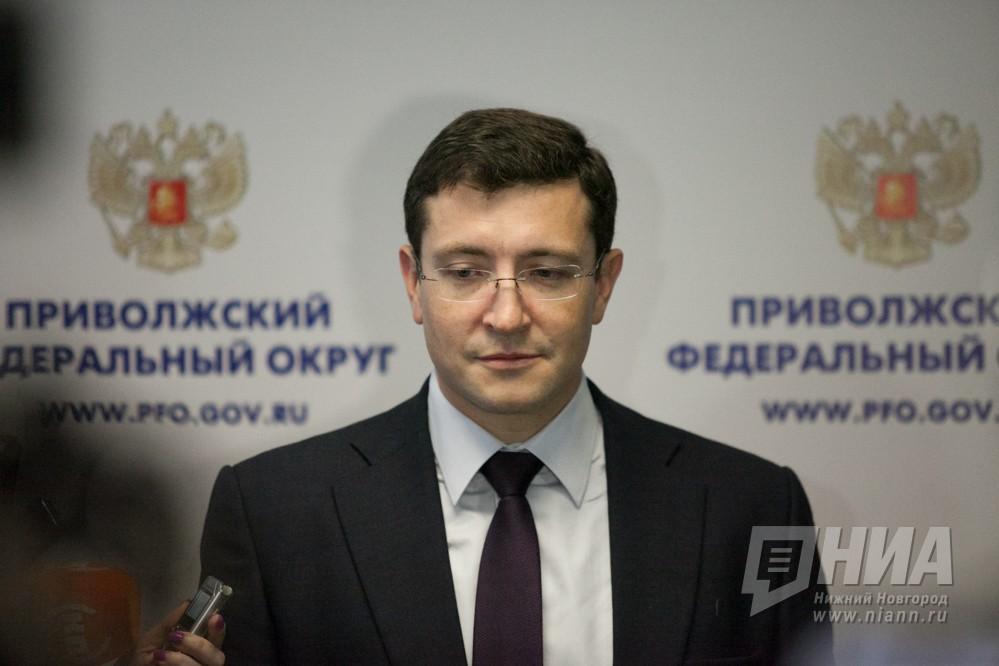 Глеб Никитин обсудит перспективы развития региона снижегородскими депутатами