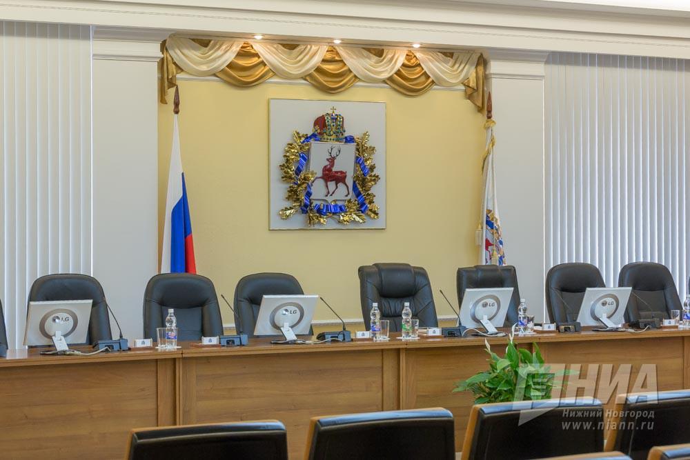 Нижний Новгород перейдет наодноглавую систему управления