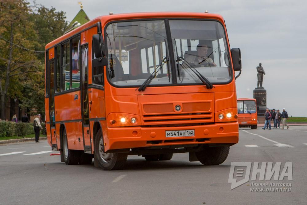 АСКОП намаршрутках вНижнем Новгороде начнут внедрять в 2017-ом