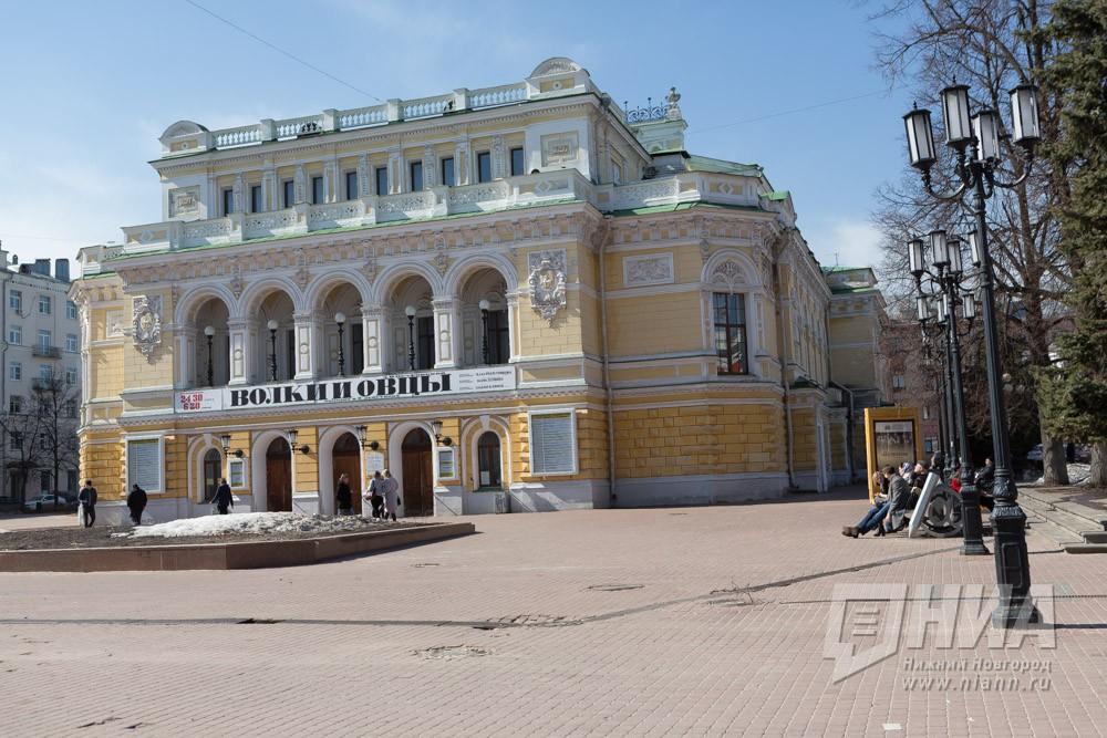 Афиша горьковский театр афиша концертов в сентябре тула