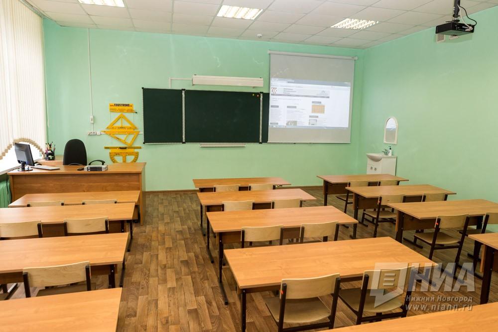 ВДзержинске все школы закрыли накарантин