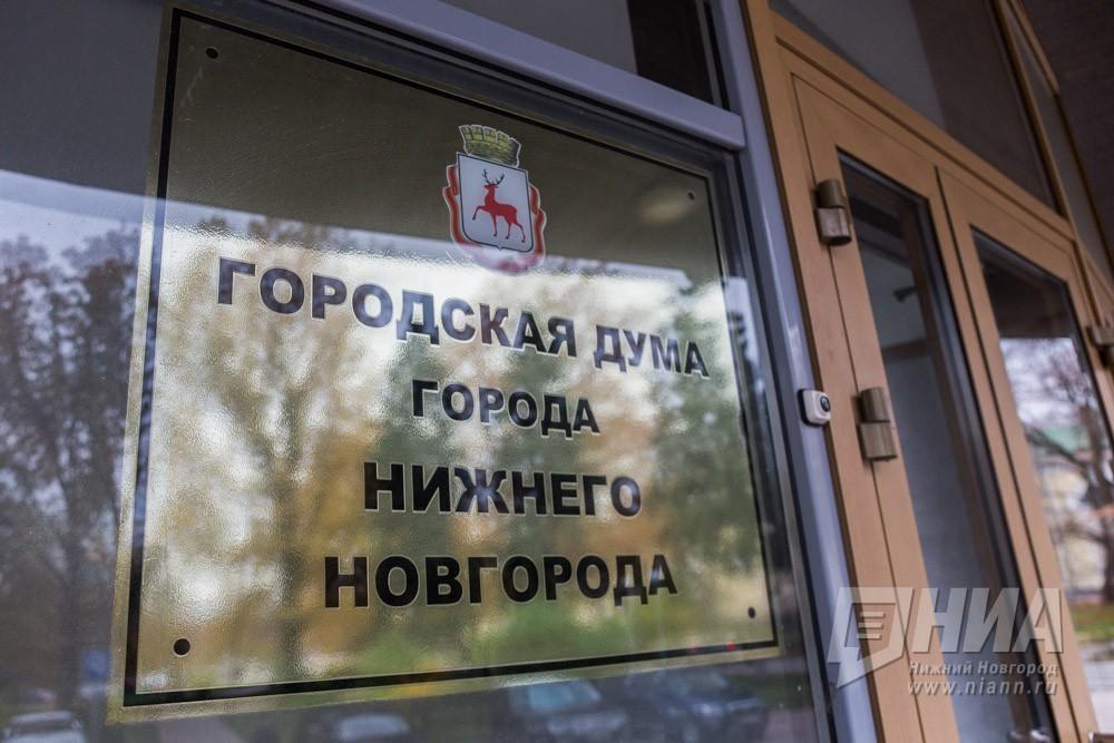 Народные избранники гордумы приняли обращение кврио губернатора Нижегородской области