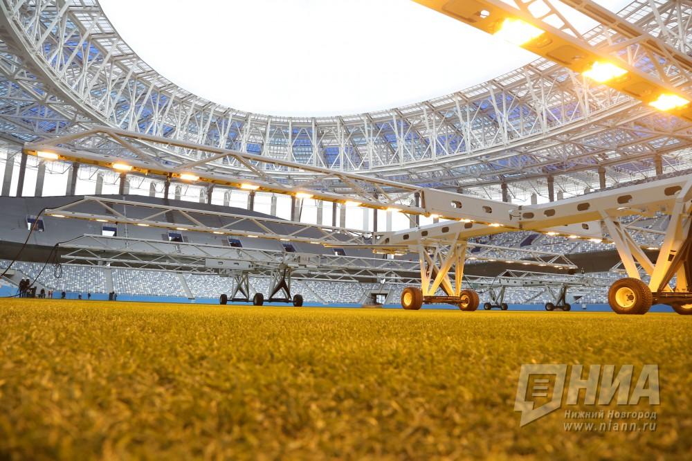 Прошивку газона завершили настадионеЧМ пофутболу вНижнем Новгороде