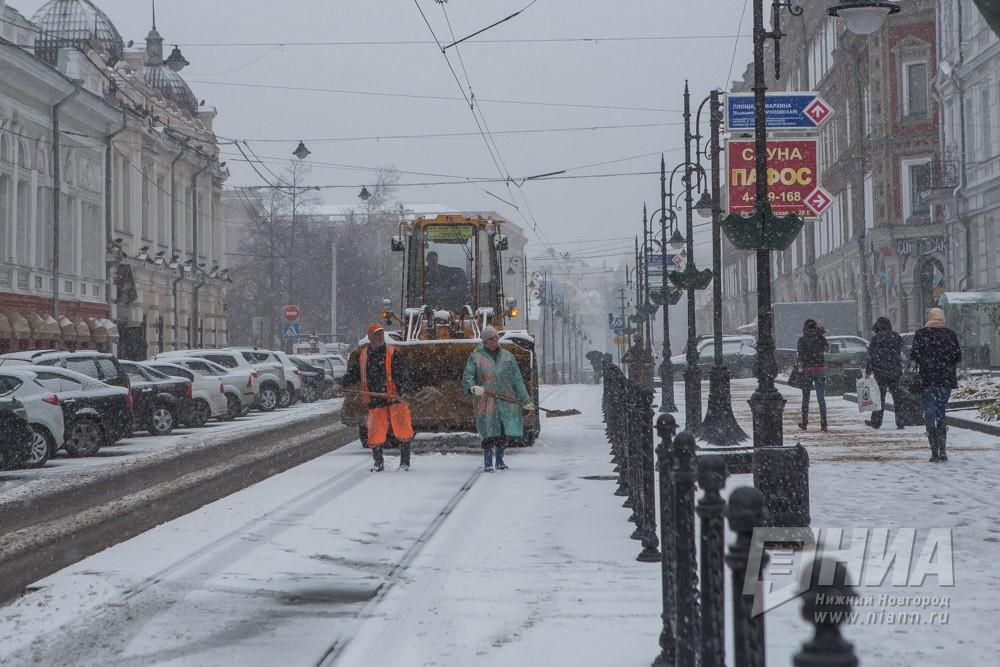 Мокрый снег игололедица ожидаются вНижнем Новгороде