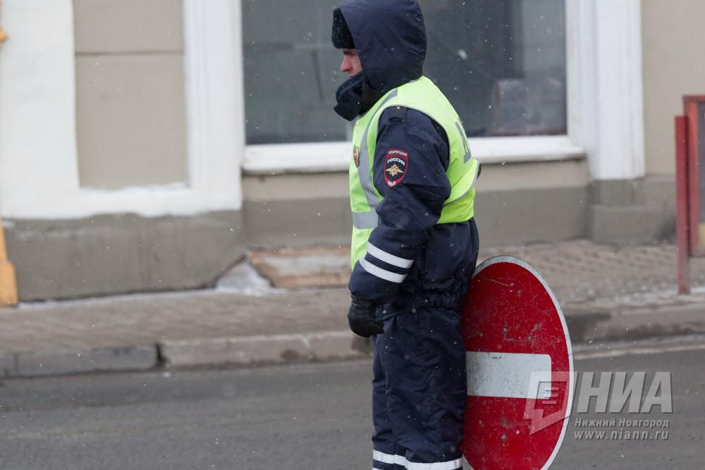 Программа Дня народного единства вНижнем Новгороде. Праздничные мероприятия 4ноября