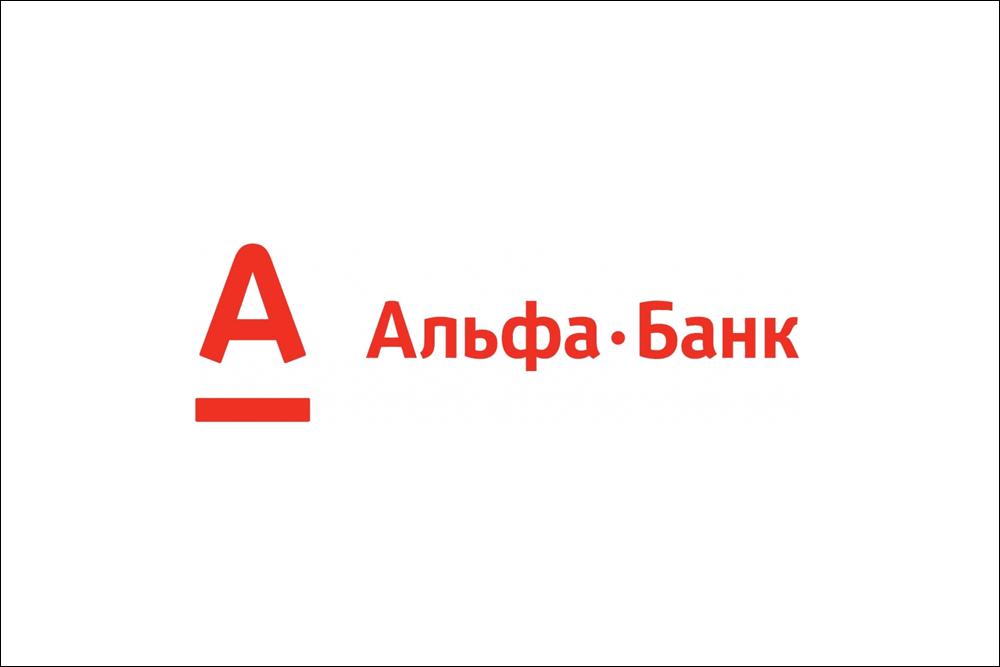 Главный управляющий босс Альфа-Банка Алексей Марей покинул собственный пост с1ноября
