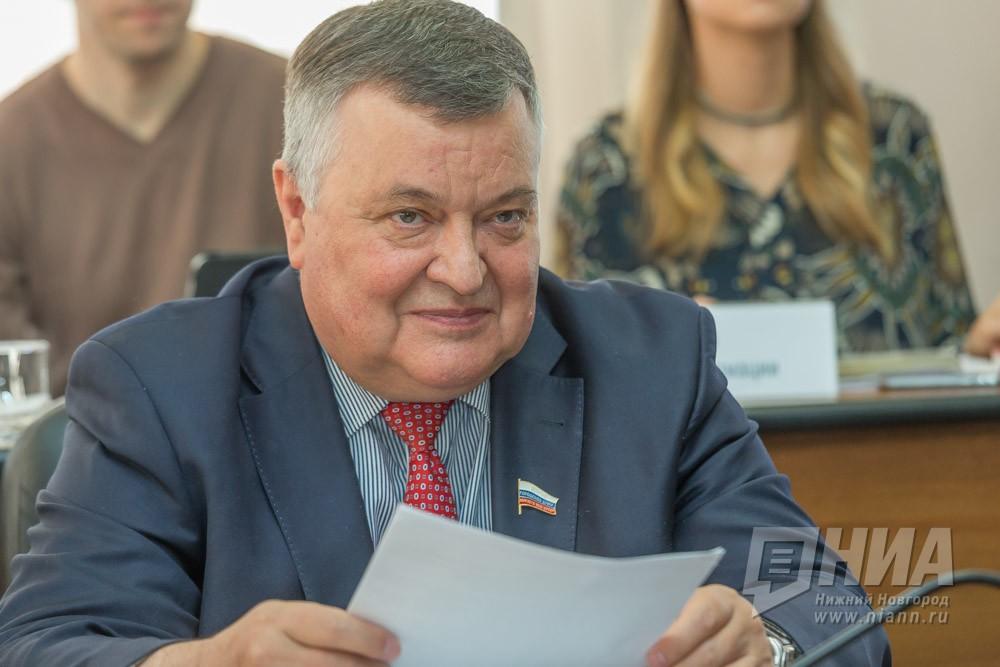 Сенатор Людмила Кононова награждена зазаслуги перед Отечеством