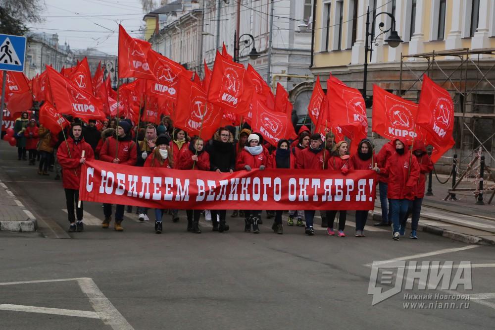 Вцентральной части Москвы началось шествие коммунистов вчесть 100-летия революции