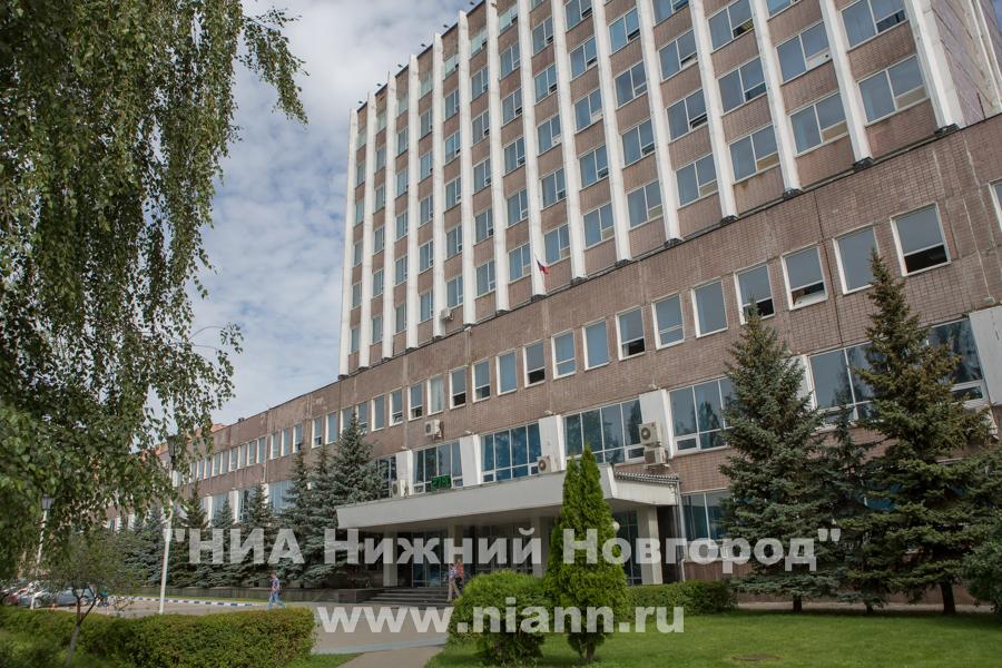 Нижегородский ЦНИИ «Буревестник» получит льготный заем отФРП
