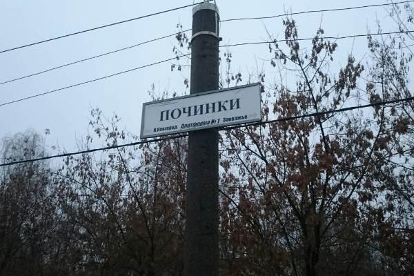 Электричка насмерть сбила женщину вСормовском районе Нижнего Новгорода