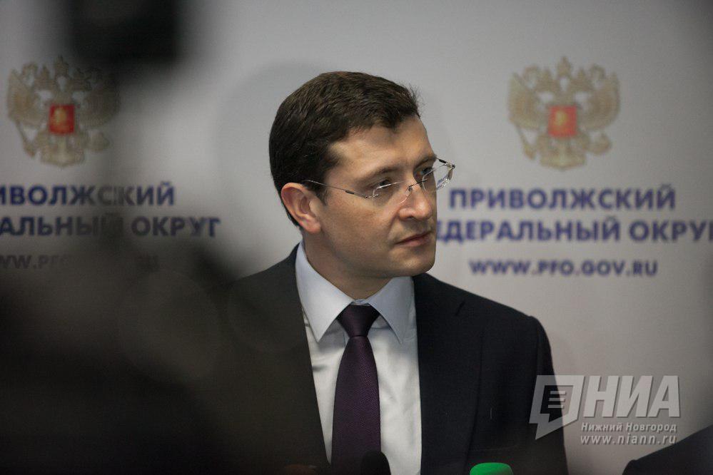 Пилотный проект «Цифровой город» запустят вНижегородской области