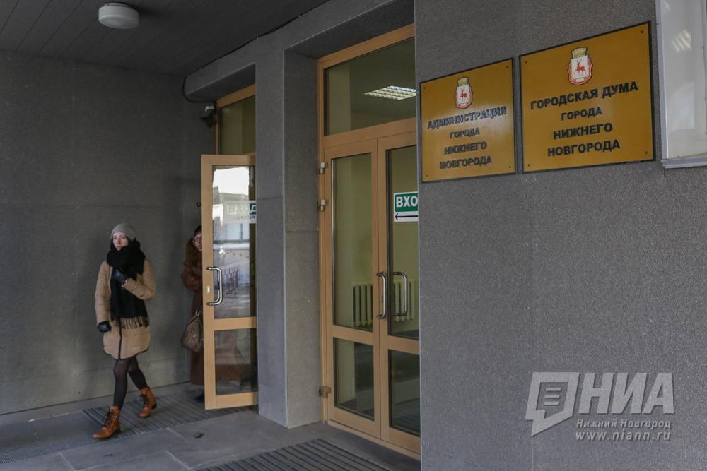 Вструктуре администрации Нижнего Новгорода произошли очередные изменения