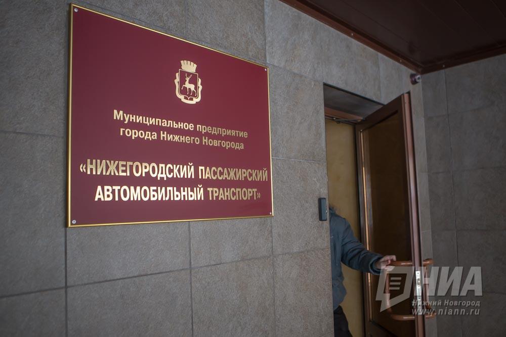 Предприятие «Нижегородпассажиравтотранс» получило прибыль по результатам октября