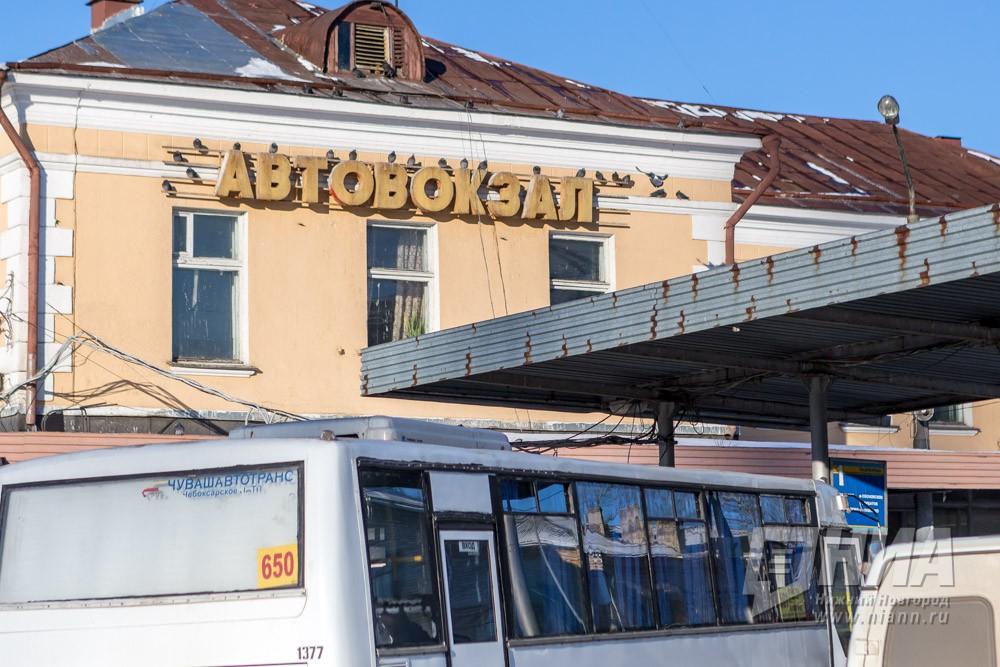 ВНижнем Новгороде автостанция «Канавинская» закроется в следующем году