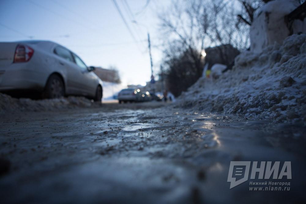 Нижегородцам грозят ДТП итравмы— Экстренное предупреждение