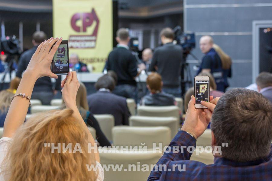 Медведев: «Единая Россия» поддержит В. Путина навыборах