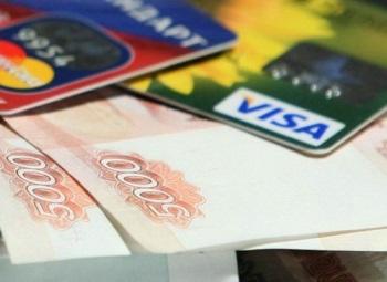 порядок предоставления кредита юридическому лицу