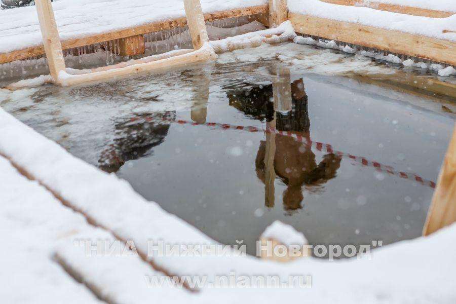 Семь купелей подготовят вНижнем Новгороде для Крещенской ночи