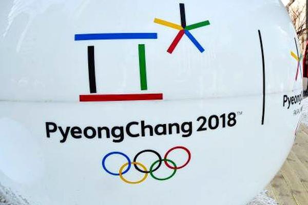 Девять кузбасских спортсменов выступят наОлимпийских играх вПхенчхане