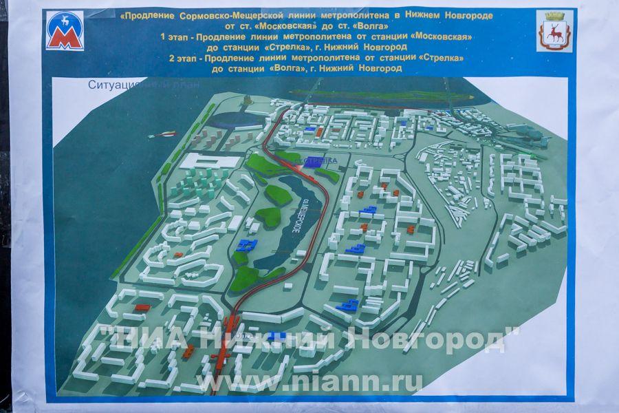 Главгосэкспертиза одобрила улучшенный проект возведения нижегородского метро