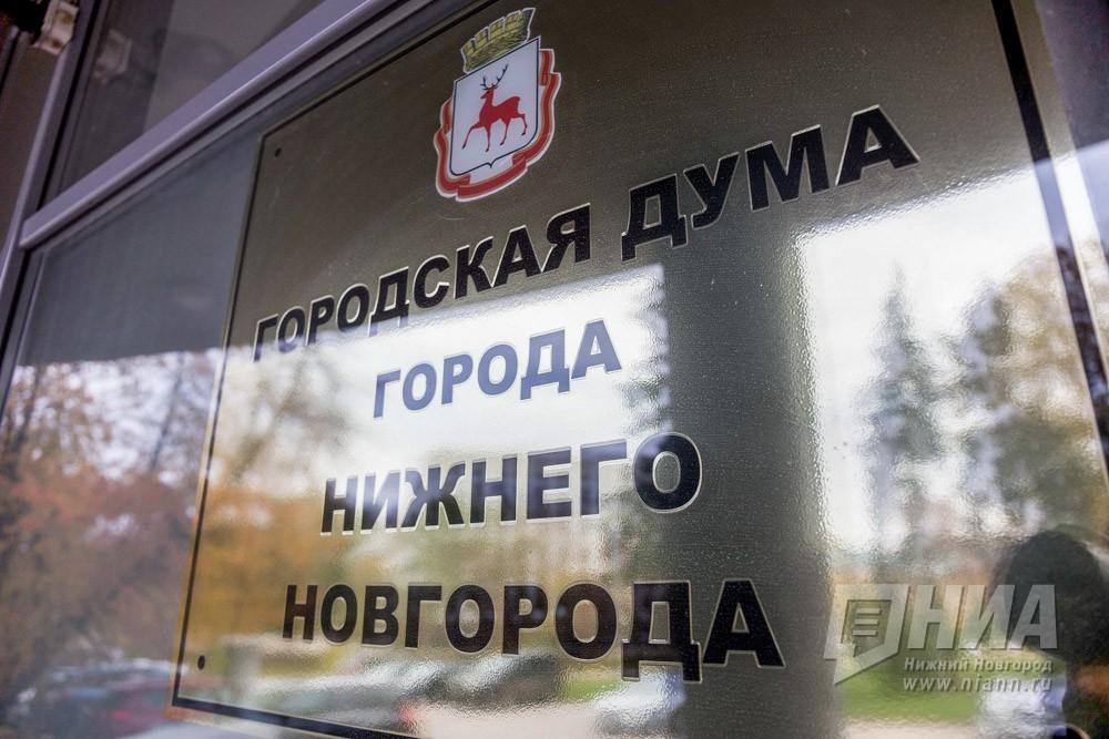Барыкин избран председателем думы Нижнего Новгорода «без отрыва отпроизводства»